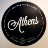 Holmes Place Cafe, Athens